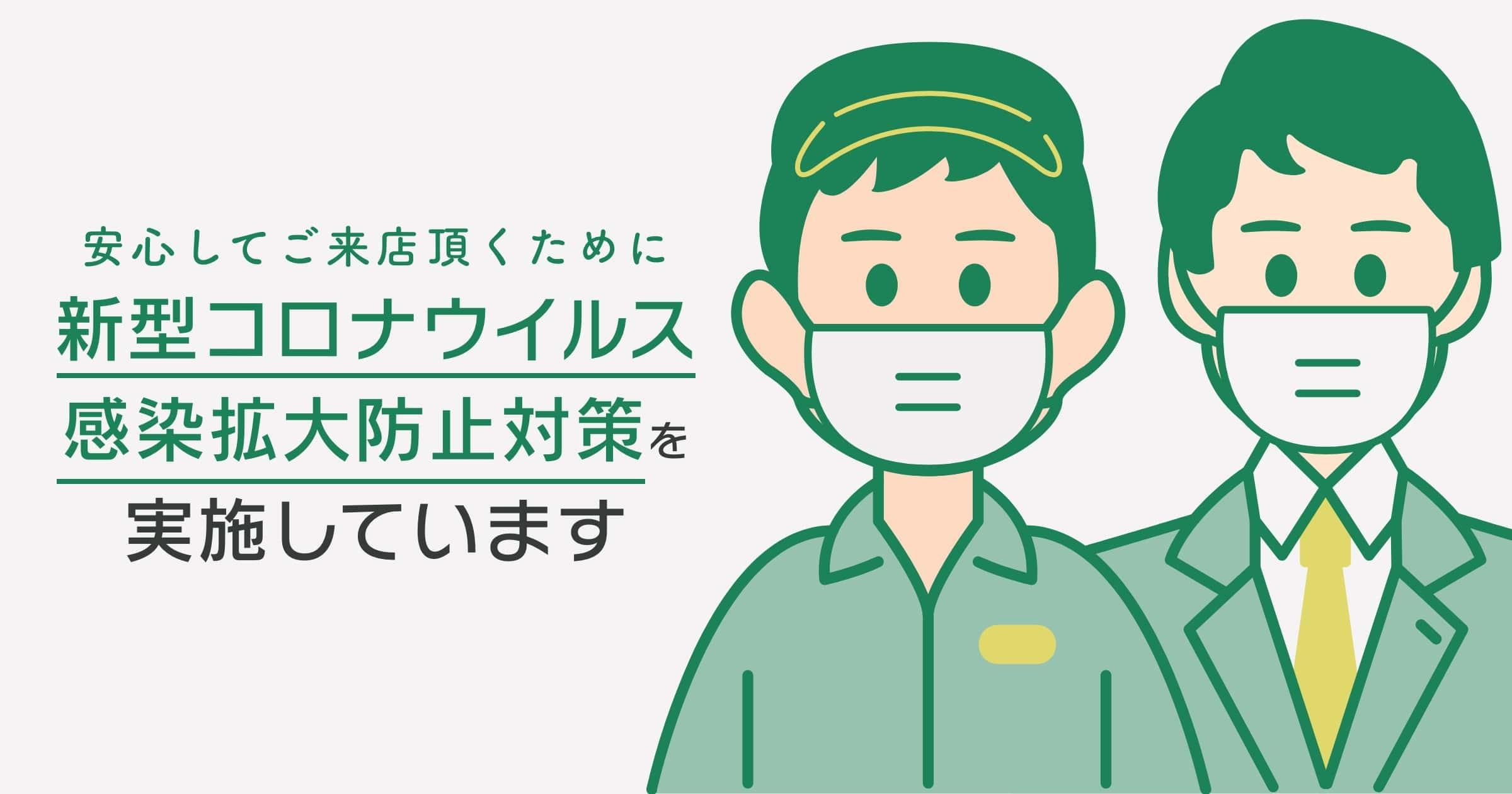 コロナ 埼玉 川越